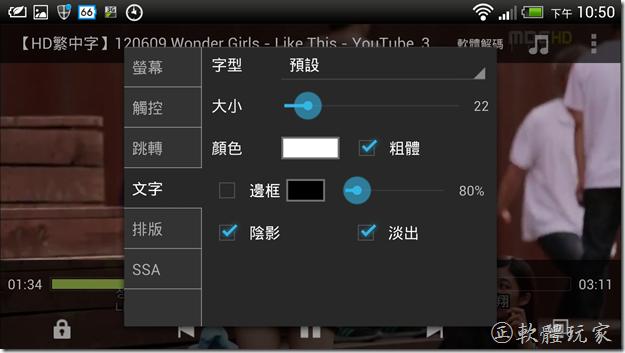 韩国3级别片在线观看[新手教室]如何把Android手机/平板接上电视,并播放网路芳邻上的2020韩国最新3级电影