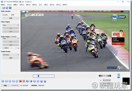 輕巧好用又快速的免費影片剪輯轉檔軟體《Avidemux》 2.7.6中文版(支援GPU硬體加速)