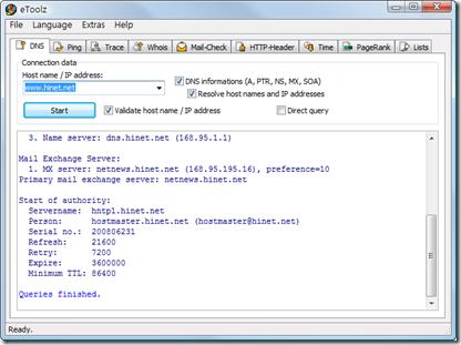 免費好用的網路偵錯工具集– eToolz